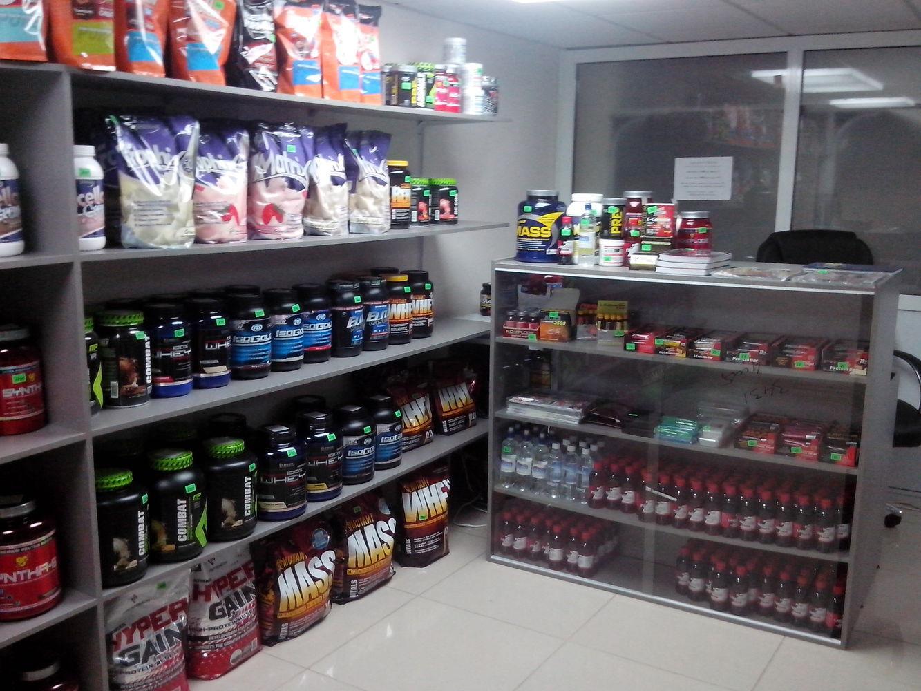Магазин Спортивного Питания Кемерово