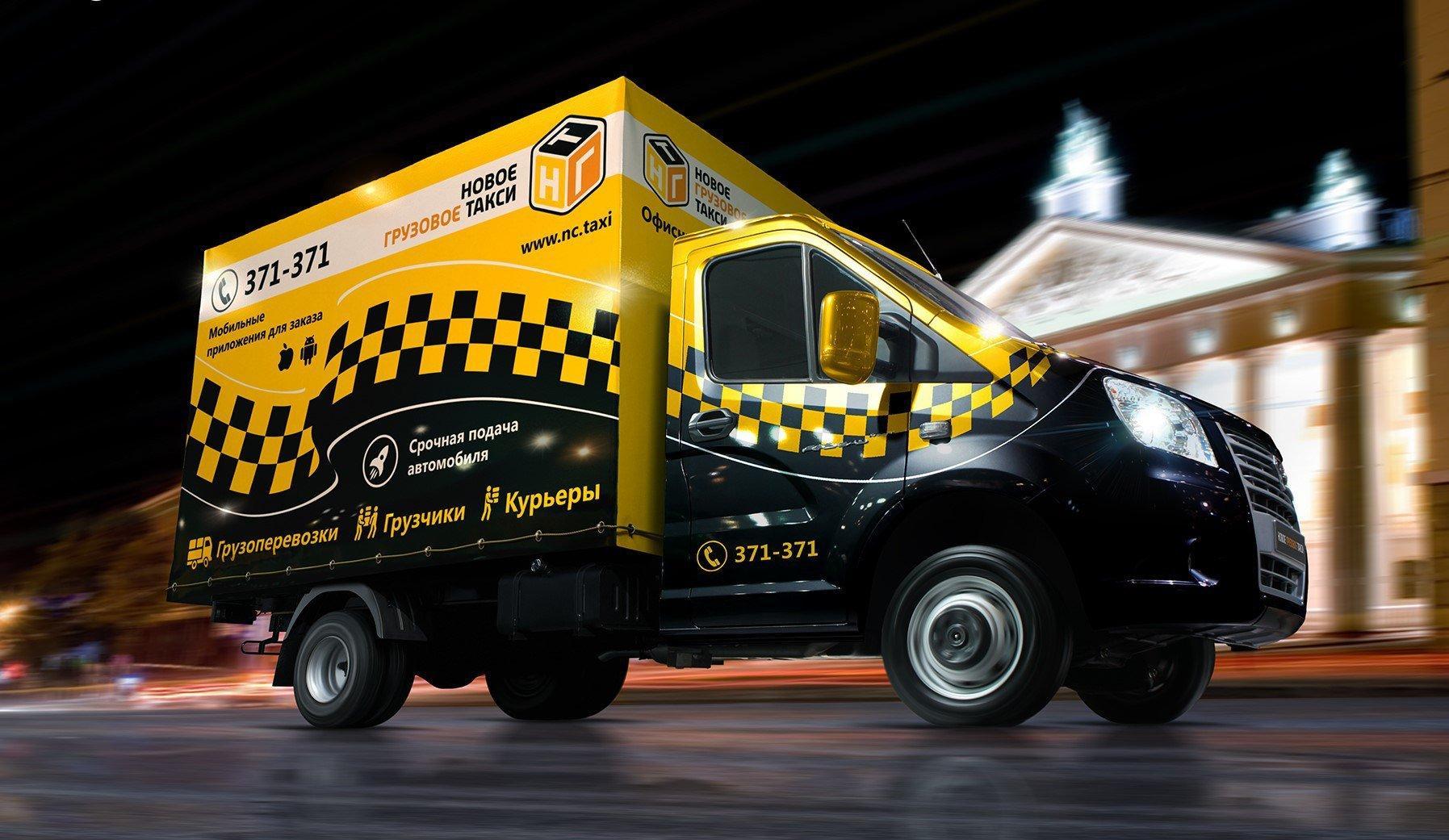 одни самых грузовое такси фото собрала интересные