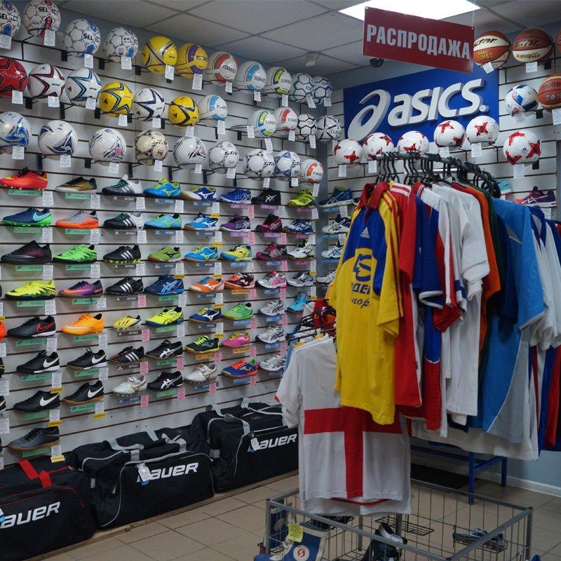 Спортивный Магазин Пролетарская