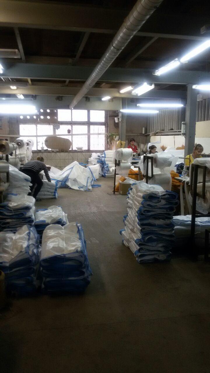 Мягкая упаковка, мкр Новосибирск - производство мягкой упаковки, мкр в Новосибирске Тексупак