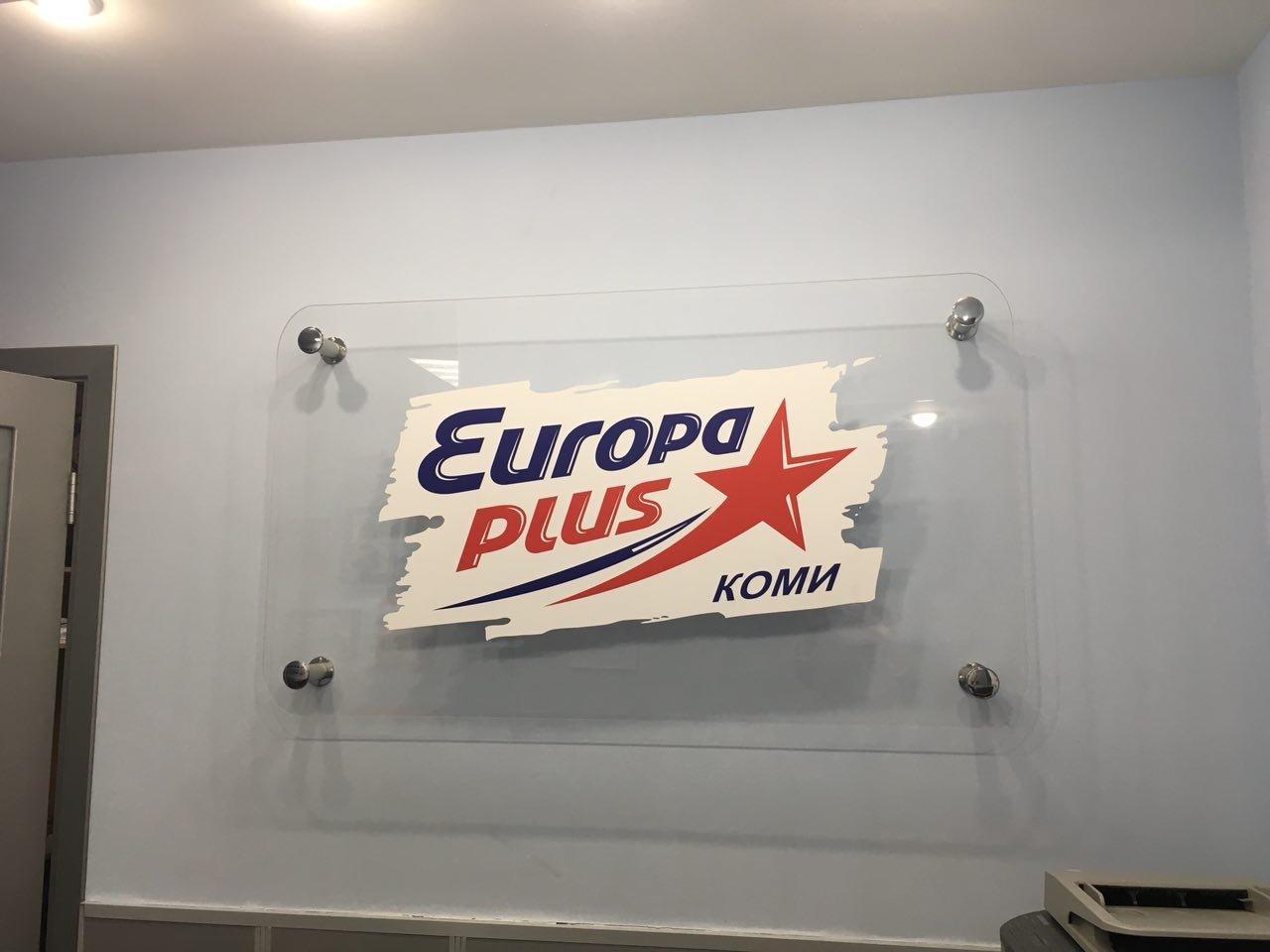 Смешные картинки россия европа плюс