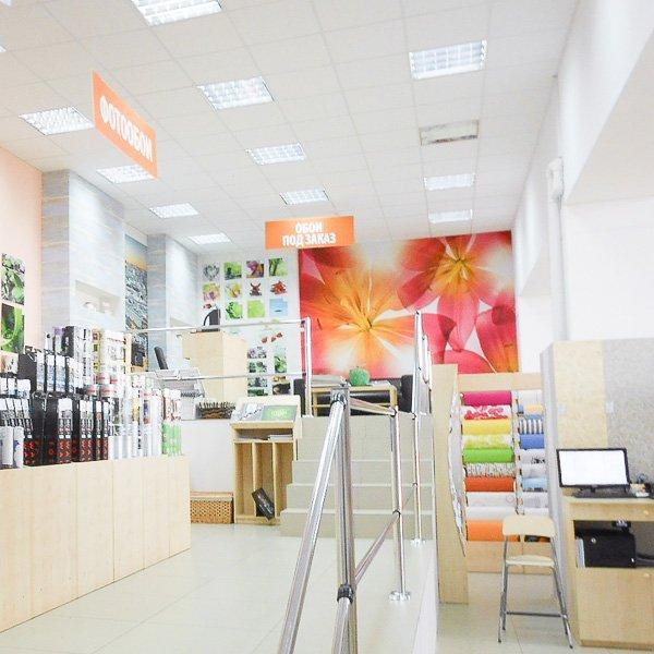 Магазин Лео Каменск Уральский Каталог Товара