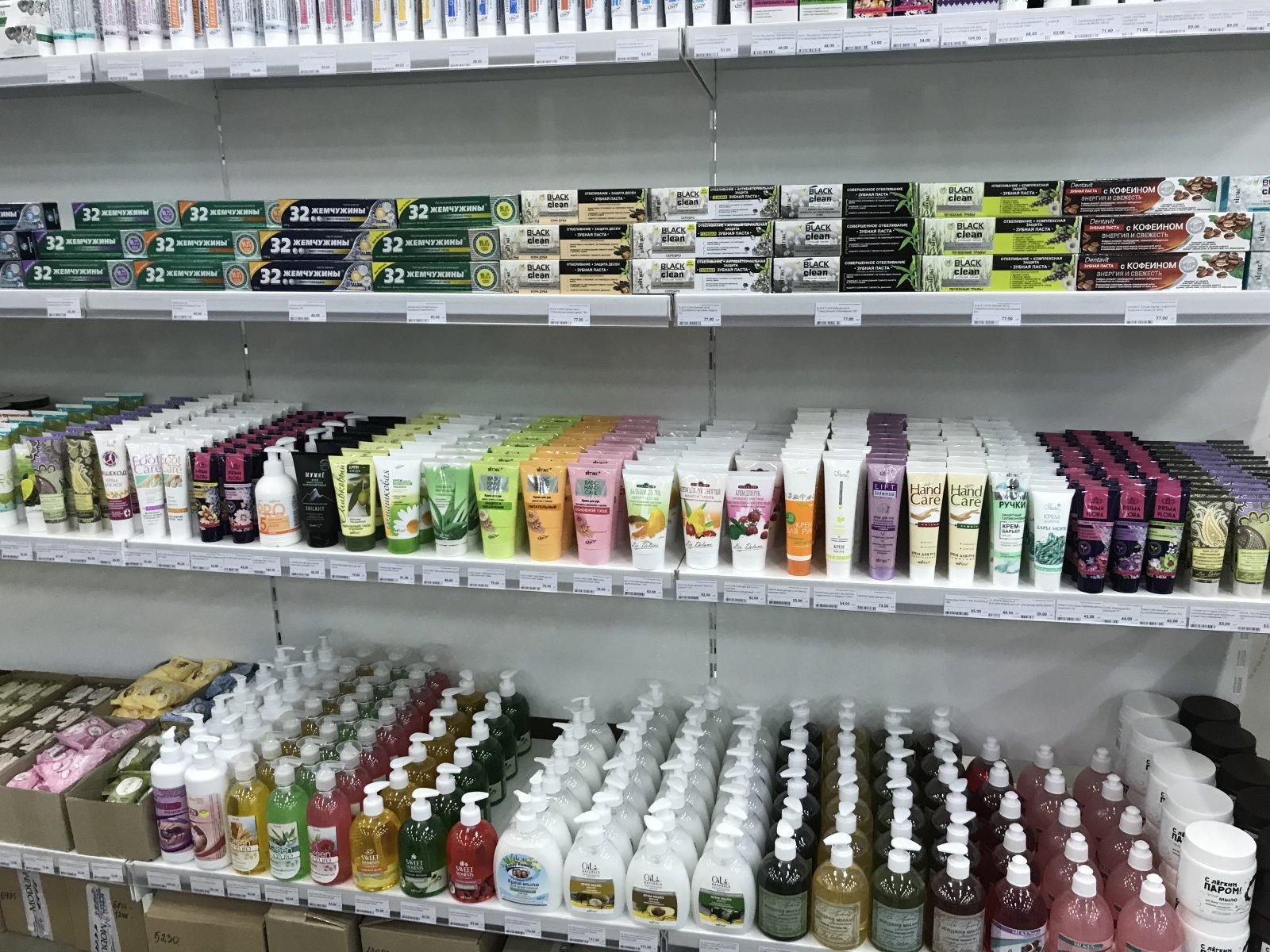 Купить белорусскую косметику в москве в розницу косметика премиум в оренбурге купить