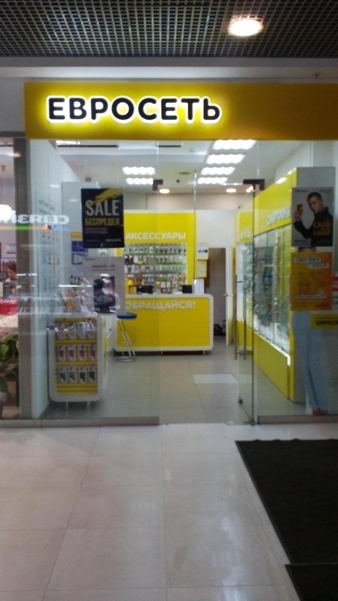 Магазин Телефонов В Туле