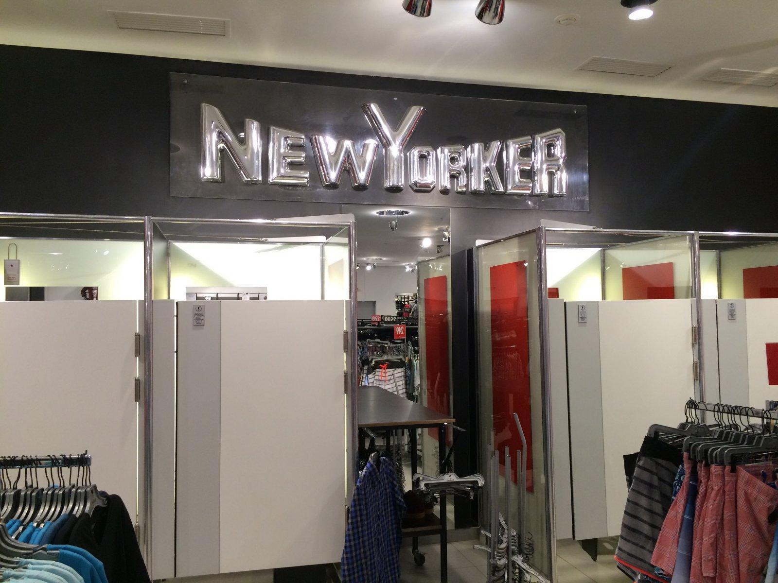 New Yorker Хабаровск Интернет Магазин